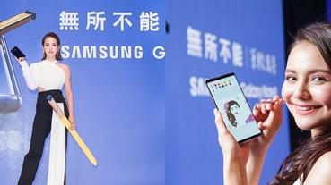 Samsung Galaxy Note9 無所不能 再造經典 霸氣登台
