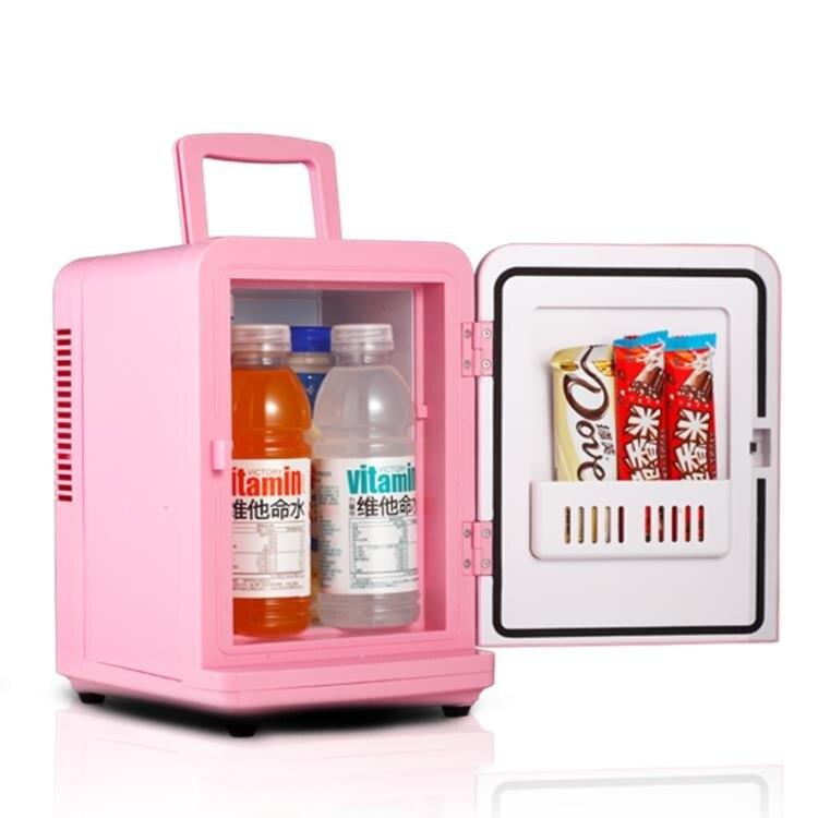 夯貨折扣! 索美特6L車載冰箱車家兩用冷暖箱迷你小冰箱學生宿舍化妝品母乳