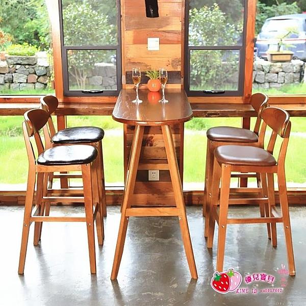 實木吧臺椅子創意酒吧桌椅歐式靠背吧椅家用吧凳高腳凳子現代簡約