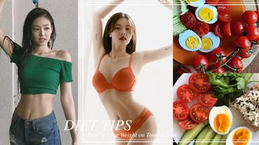一週瘦5公斤!醫生也讚「番茄減肥菜單」公開,減脂必備、腰圍瘦一圈、不復胖!