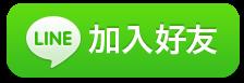《內湖美甲推薦》Chimei奇美女人國際美學內湖二店x 我的夏日新造型 捷運內湖線文德站附近