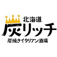 炭リッチ函館本町店
