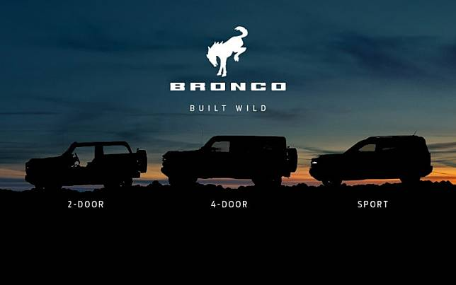 Ford Bronco. /FORD