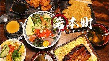 台中西區美食日式料理岩本町手作日式料理 隱藏版餐點超美味!