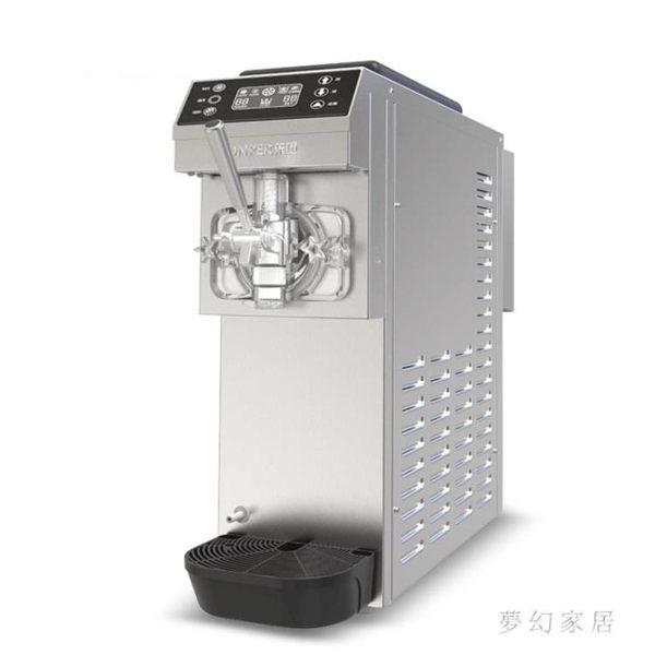 冰淇淋機CKX60-A19商用全自動軟質冰激淋機臺式甜筒雪糕機器