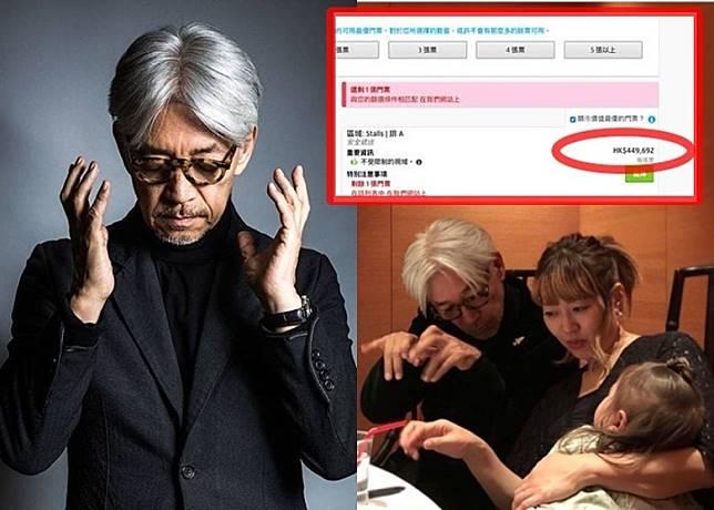 坂本龍一將於4月3及4日在西九文化區舉行三場音樂會。