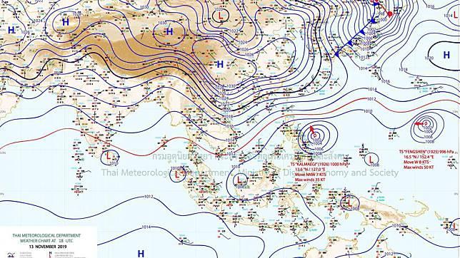 เย็นยะเยือก! อุตุฯ เผยไทยอุณหภูมิลด 2-4 องศา ใต้ฝนตกหนัก