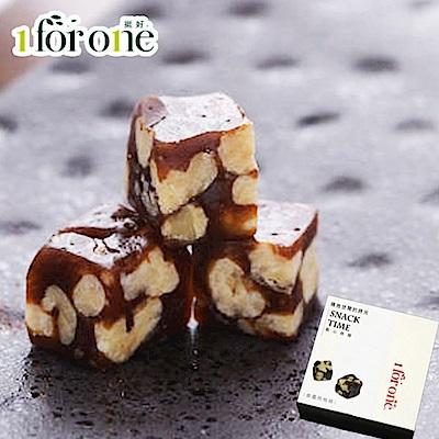 1 for one 雙活菌南棗核桃糕(一口)(100g/盒,共2盒)