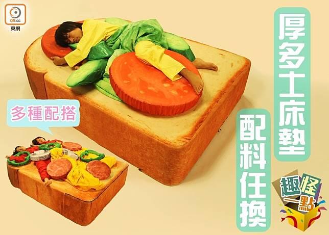 床墊可加入不同餡料,打造具個人化的睡床。(互聯網)