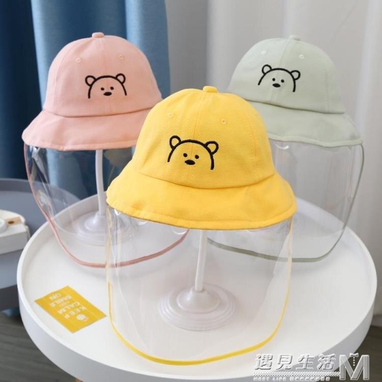 防飛沫帽春秋薄款男女寶寶可拆卸防疫漁夫帽兒童面罩遮臉防護