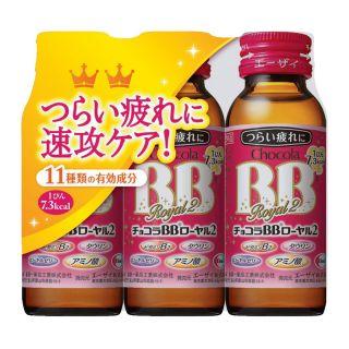 エーザイ チョコラBBローヤル2 3本