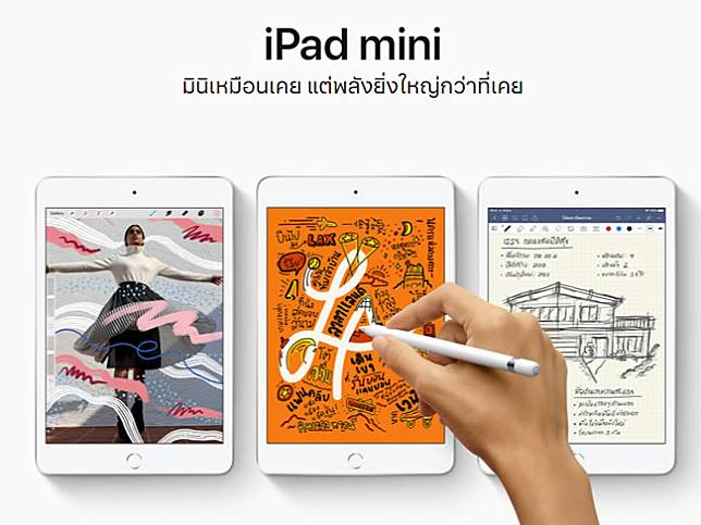 เปิดตัว Apple iPad Air หน้าจอ 10.5 นิ้ว และ iPad mini หน้าจอ 7.9 นิ้ว ขุมพลังชิปเซ็ต A12 รองรับ Pencil