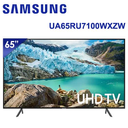 SAMSUNG三星 65吋 4K 智慧連網液晶電視(UA65RU7100WXZW) *送基本安裝+營養大師食物料理機