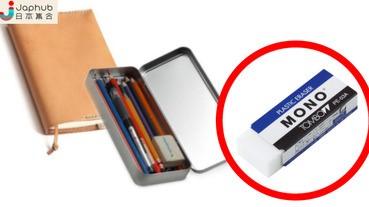 日本數學題難過TSA:記事本100?,比鉛筆盒便宜20?,那麼擦膠是幾多錢?