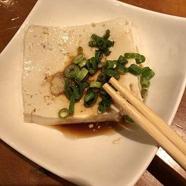 実際訪問したユーザーが直接撮影して投稿した千日町和食・日本料理山椒の写真