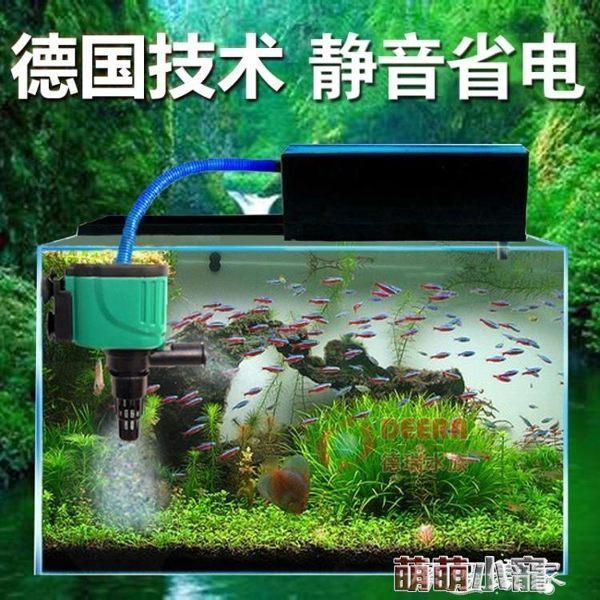 新款 魚缸過濾器三合一 過濾設備沖氧潛水泵上濾外置靜音凈水族箱