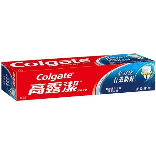 高露潔 全方位最有效防蛀牙膏 清香薄荷 50g。人氣店家來易購的品牌專區、Colgate 高露潔有最棒的商品。快到日本NO.1的Rakuten樂天市場的安全環境中盡情網路購物,使用樂天信用卡選購優惠更
