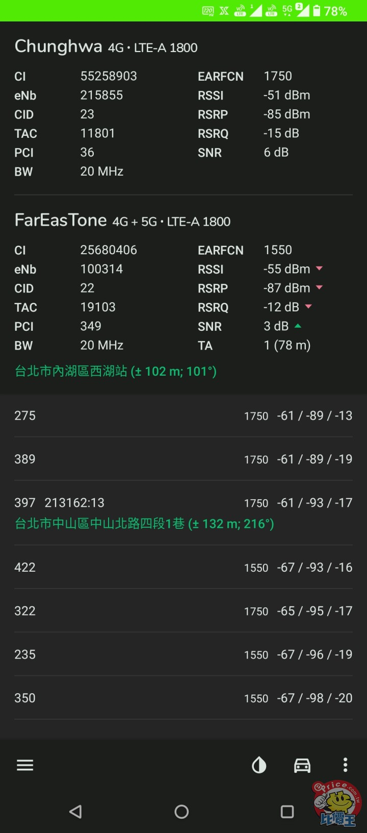 Screenshot_20210311-181219984.jpg
