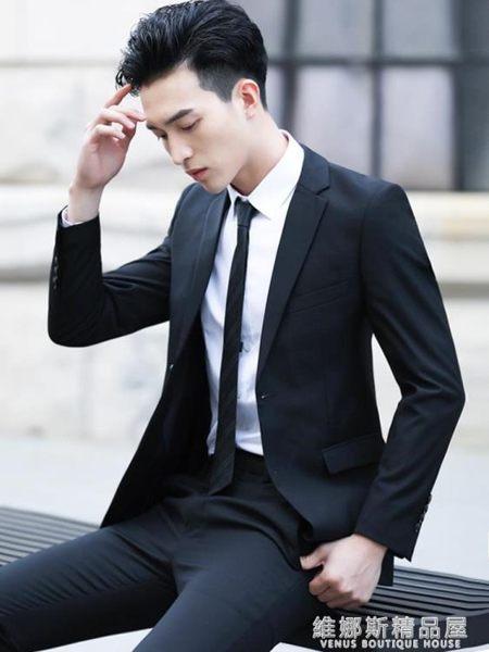 西服套裝男士外套上衣青年韓版修身商務休閒職業正裝夏季小西裝男QM 维娜斯精品屋