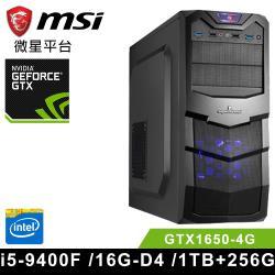 ◎★中央處理器:Intel i5-9400F 六核 2.9G|◎★顯示卡:MSI GTX1650 GAMING X 4G|◎★作業系統:預載Windows 10 (軟體序號需另外購買)商品名稱:微星B