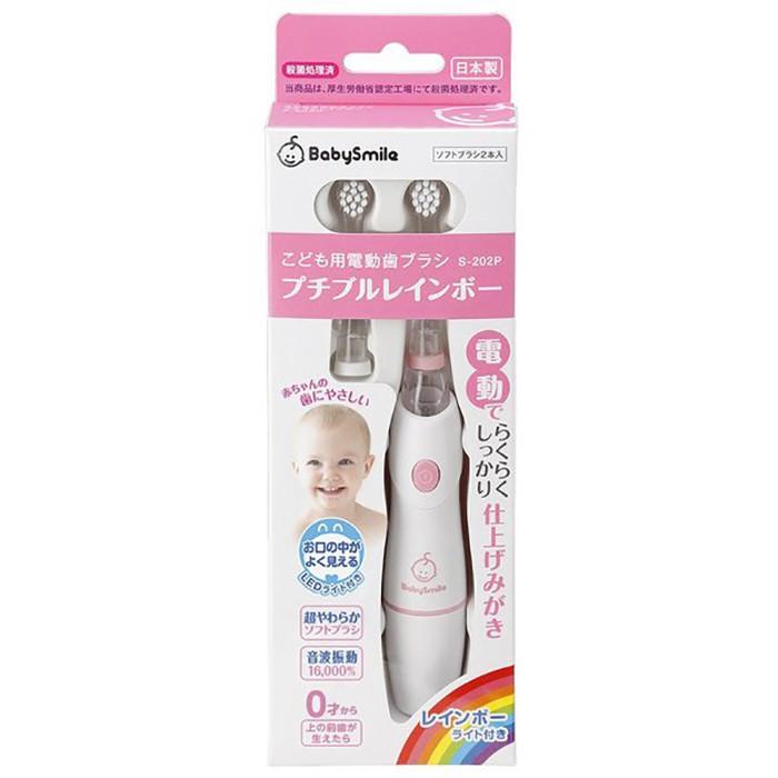 日本Babysmile -日本音波震動式亮光電動牙刷 (二色可挑) 520元*美馨兒*