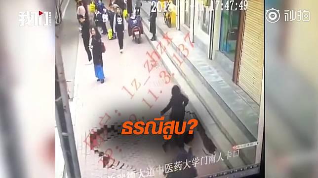 ตะลึง ! สาวจีนเดินริมถนน 'ฟุตปาธถล่ม' ดูดร่างหายวับไปกับตา