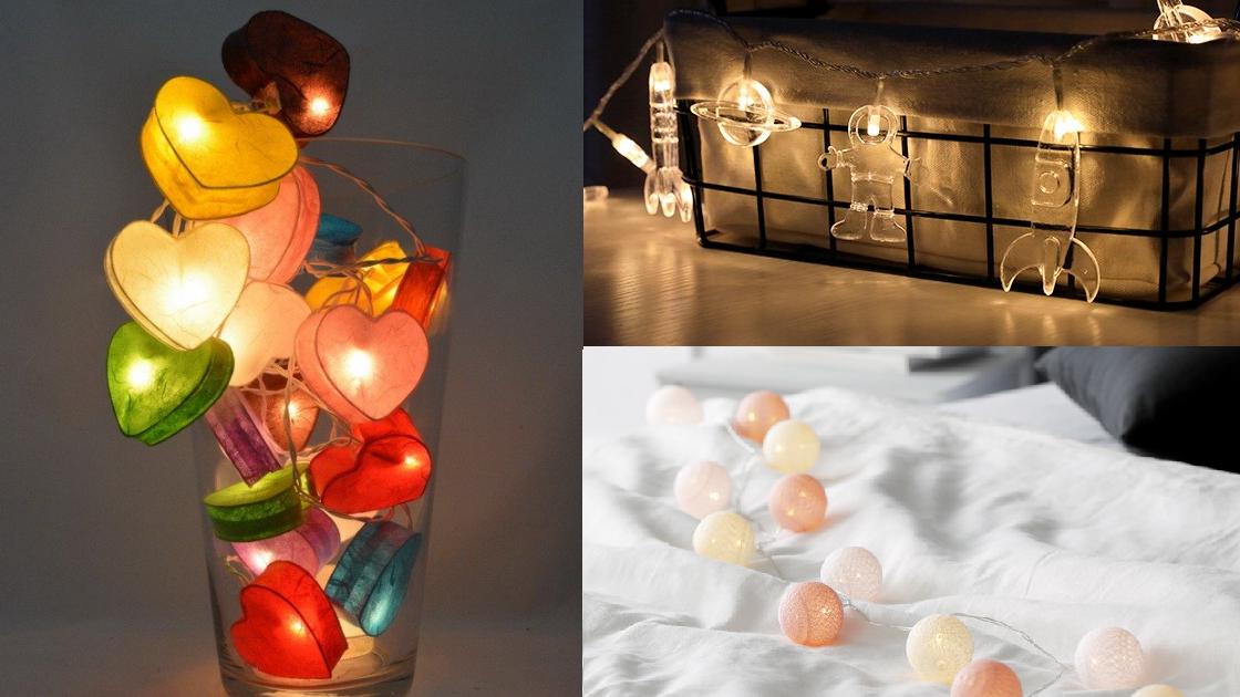 浪漫系燈串哪裡買?居家派對、Glamping輕鬆佈置溫馨空間