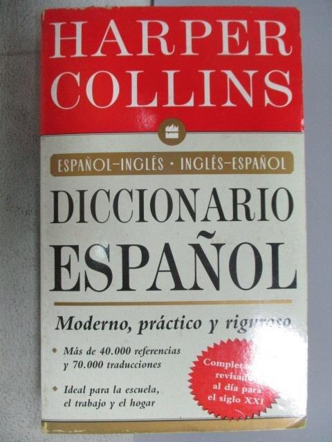 【書寶二手書T1/字典_MCX】Diccionario Espanol_Harper Collins