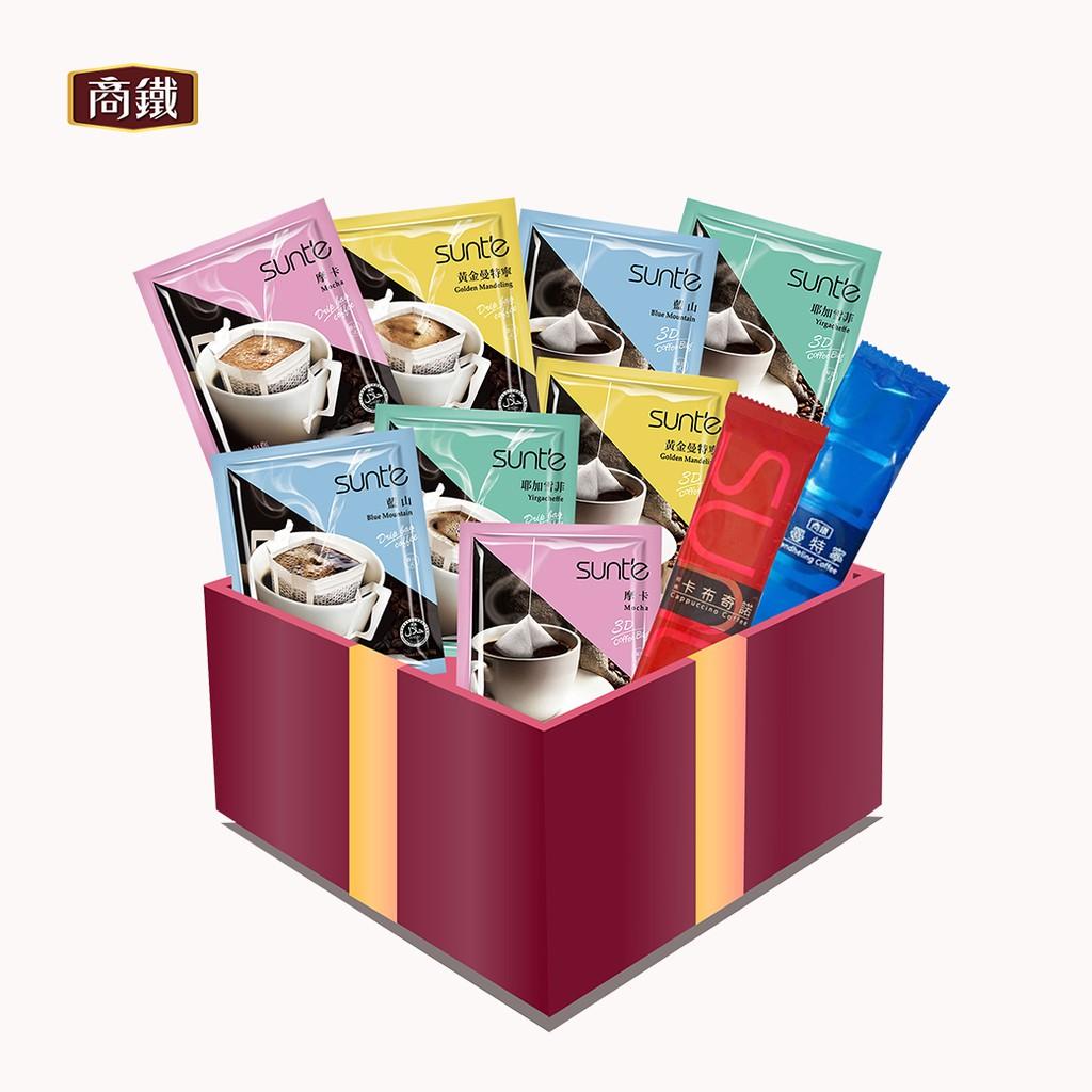 ◆商品名稱 :綜合咖啡體驗驚喜包-10款 (共10包)易泡式咖啡_藍山x1包 摩卡x1包 黃金曼特寧x1包 耶加雪菲x1包濾掛式咖啡_藍山x1包 摩卡x1包 黃金曼特寧x1包 耶加雪菲x1包經典即溶咖