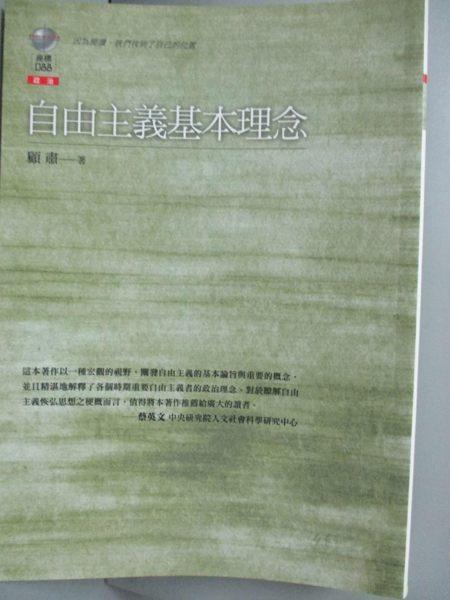 [ISBN-13碼] 9789867174635 [ISBN] 9867174631