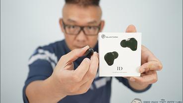 quandio ID本我,來自紐約的好聲音,一款特殊設計造型真無線藍牙耳機