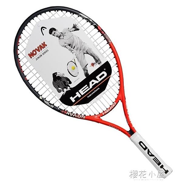 海德青少年兒童網球拍HEAD 21 23 25寸男女初學單人碳素