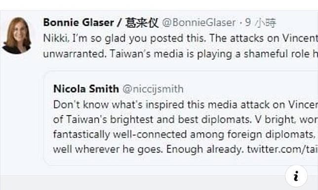 葉毓蘭/葛來儀服務的CSIS長期接受台灣政府贊助