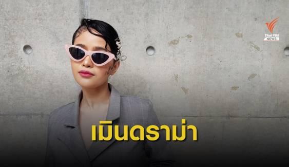 เพลงไทยในสไตล์