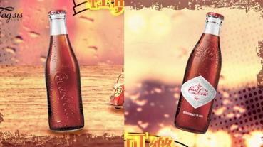 「可樂迷請注意!」香港可口可樂又有新搞作!限量版復刻玻璃瓶~ 超經典!