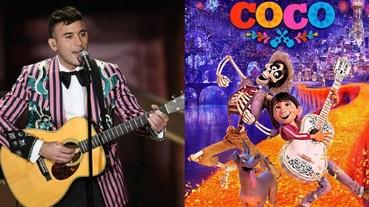 奧斯卡 5 首「最佳原創歌曲」入圍者表演 可可夜總會〈Remember Me〉現場超夢幻!