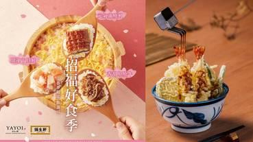 台灣吃得到的日本平價丼飯餐廳5選