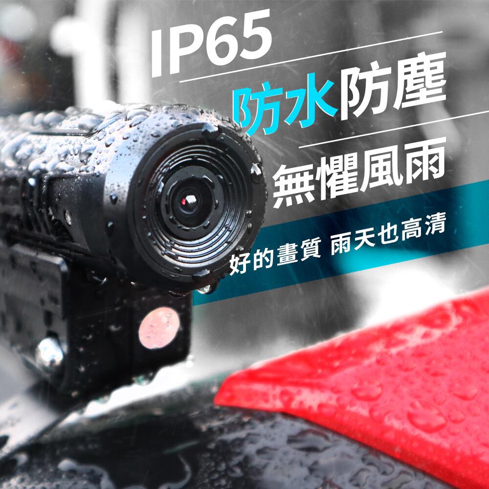 支援Wi-Fi邊看邊錄 IP65等級 防水防塵蓋設計 提供專用鑰匙 快速上鎖防盜 HD720高清晰 大廣角140度 萬向球頭支架 自由調整鏡頭角度 附贈USB外接電源線