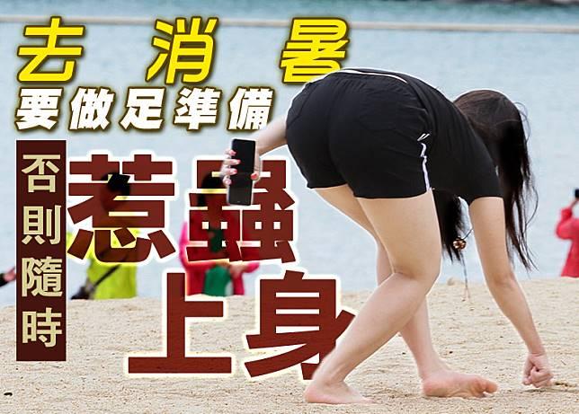 夏日炎炎,不少人愛到沙灘戲水,但記得小心預防皮膚病及寄生蟲!(關萬亨攝)