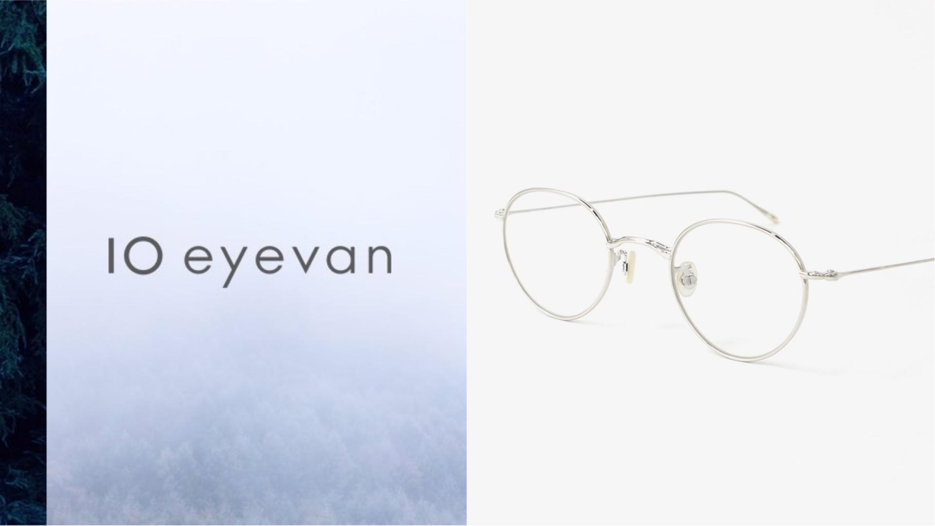 日本手工眼鏡品牌『10 Eyevan』看見解構設計背後蘊藏的極致純粹