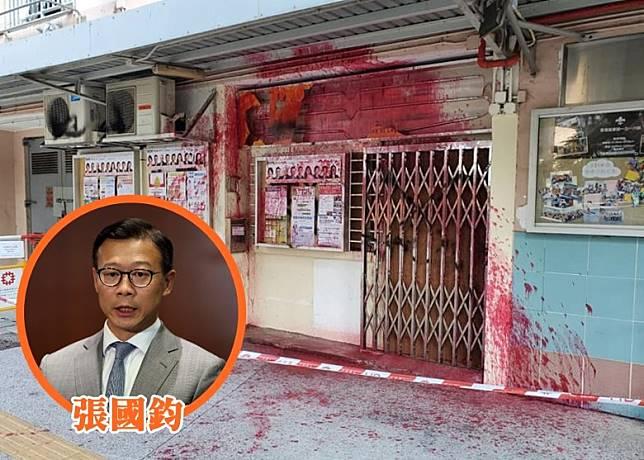 張國鈞喺社交平台上載照片,顯示佢位於柴灣漁灣邨嘅議辦畀人淋紅油。