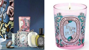 玫瑰迷每年就等它!diptyque情人節限定揭曉,彩繪玻璃風設計包裝超復古可愛~透明粉紅蠟燭必收