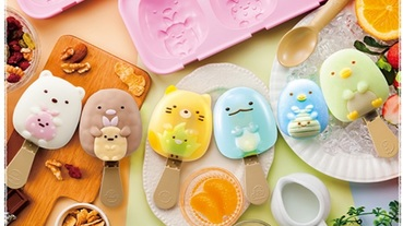 超可愛製冰盒!自己的角落小夥伴自己做