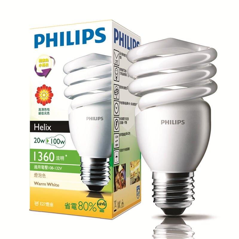 亮度等同於白熾燈泡100W 省電又省錢