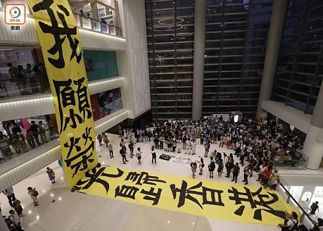 有人展示寫有「我願榮光歸香港」巨型直幡。(陳德賢攝)
