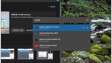 PowerToys 由微軟開發,讓 Windows 10 也有 Mac Spotlight 的快速搜尋功能