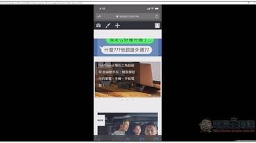 Airplay Receiver for windows 讓 iPhone / iPad / Mac 也能使用 AirPlay 鏡像到 PC 電腦上(影像、聲音都會)