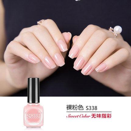 指甲油 不可剝無毒持久不掉色防水透明 漸變免烤裸色指甲油女 6色