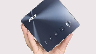 小空間也能領略大視界!華碩推出最新 LED 無線投影機 ZenBeam S2,影音娛樂與商務簡報隨行