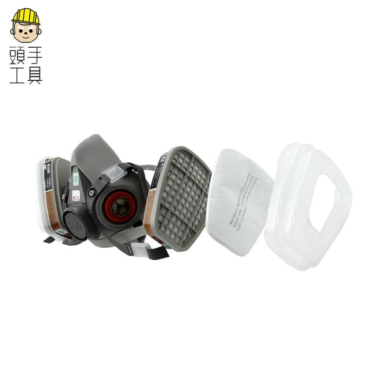 5、取下呼氣閥蓋,檢查呼氣閥和底座是否髒汙、扭曲、破裂和撕裂。重新裝好 呼氣閥蓋。 清潔和儲存 建議每次使用後都進行清潔。 ※警告 不能使用溶劑清潔、用溶劑清潔可導致面具某些成分老化,並且會降低面具